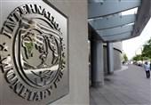 المانیتور: آمریکا با درخواست وام ایران از صندوق بینالمللی پول مخالفت کرده است