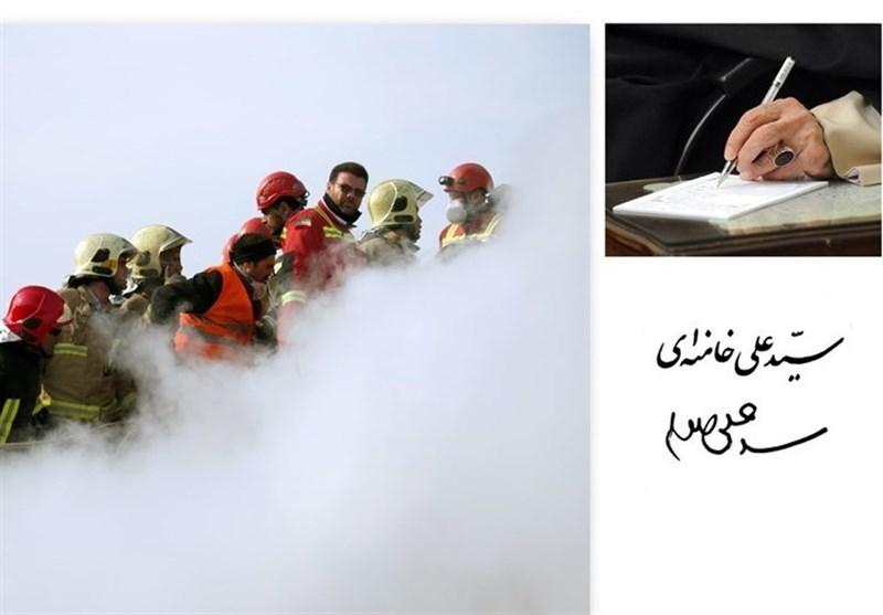 الإمام الخامنئی یعرب عن تکریمه لتضحیات رجال الإطفاء المؤمنین والشجعان