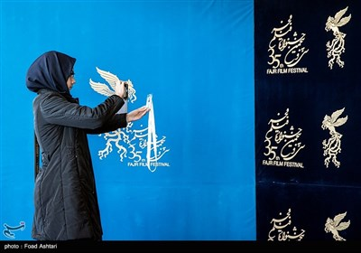 The 35th Edition of Fajr Film Festival Opens in Tehran