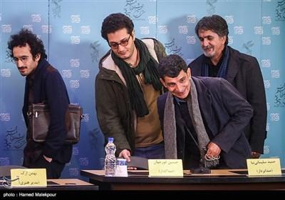 نشست خبری فیلم خانه اِو - سیوپنجمین جشنواره فیلم فجر
