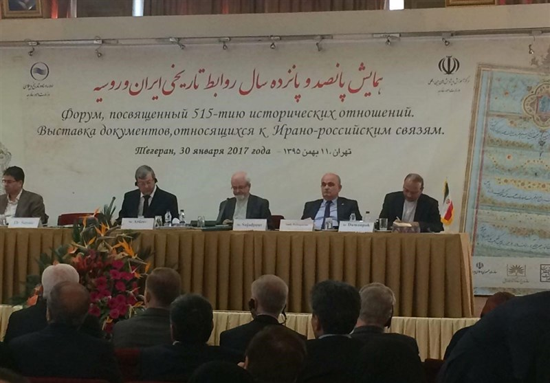 برگزاری همایش 515 سال روابط تاریخی ایران و روسیه