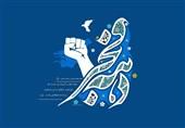 نقش روستائیان و عشایر در برنامههای دهه فجر استان مرکزی تبیین میشود