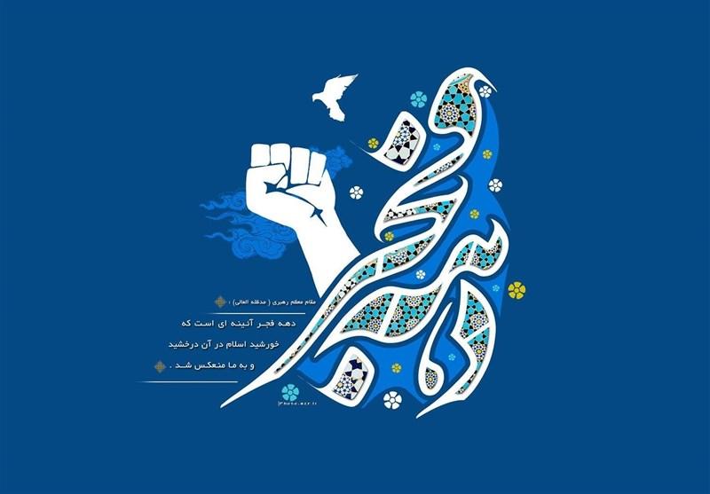 5 هزار ویژه برنامه در ایام دهه فجر در استان ایلام اجرا می شود