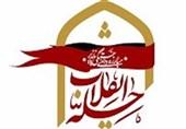 برنامههای متنوع فرهنگی در چله انقلاب در استان گلستان اجرا میشود