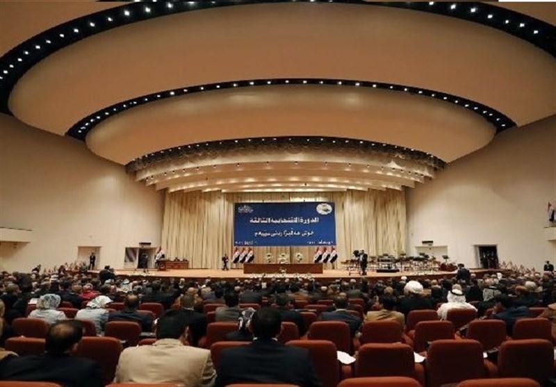 مجلس النواب العراقی