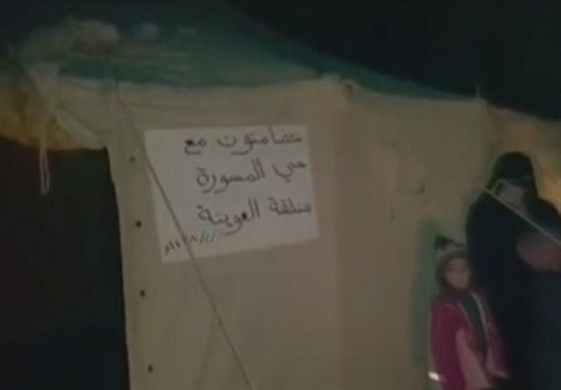 العوامیة تقیم اعتصاما تضامنیا مع أهالی حی المسوّرة المهددون بالترحیل