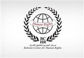 مرکز البحرین: اعتقال 44 مواطنا وخروج 112 مسیرة