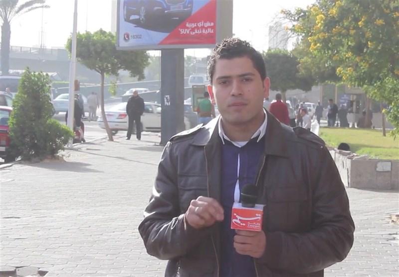 مصر /صبحی