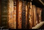 پیشنهادات ویژه برای کتابخانههای کشور در جهت جذب توریست