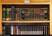 سرانه فضای کتابخانهای کرمان 2 سانتیمتر است