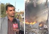 یمن در آتش و خون؛ هیچکس اینجا احساس امنیت نمیکند + فیلم