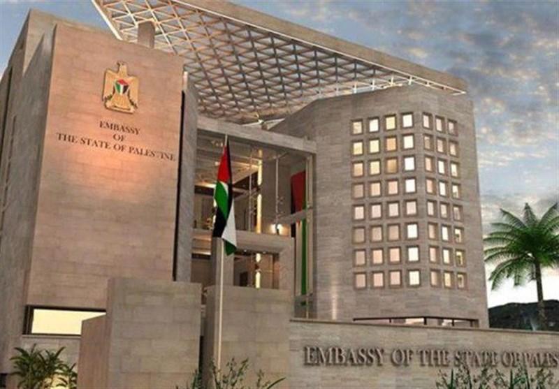 فلسطینی سفارت