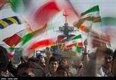 جشن بزرگ انقلاب در یاسوج برگزار میشود