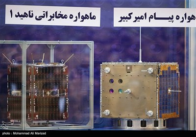 Iran Unveils 2 New Homegrown Satellites