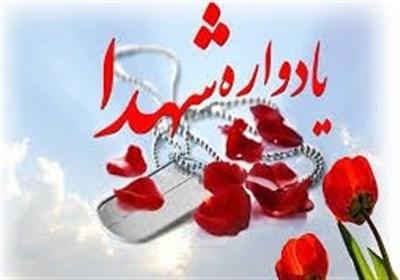 سالانه 72 یادواره شهدا در استان کرمانشاه برگزار میشود
