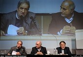 نشست مجمع اصناف جبهه مردمی نیروهای انقلاب اسلامی برگزار شد