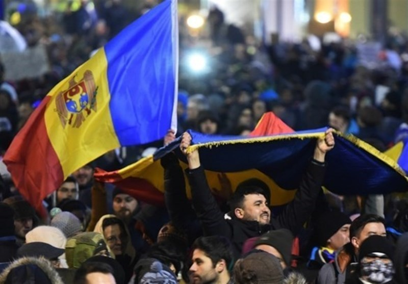 Romanian Minister Resigns after Anti-Graft Protests