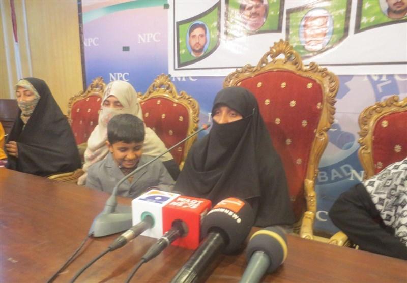 شیعہ مسنگ پرسنز 5