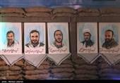 یادواره شهدای مدافع حرم مسجدسلیمان برگزار میشود