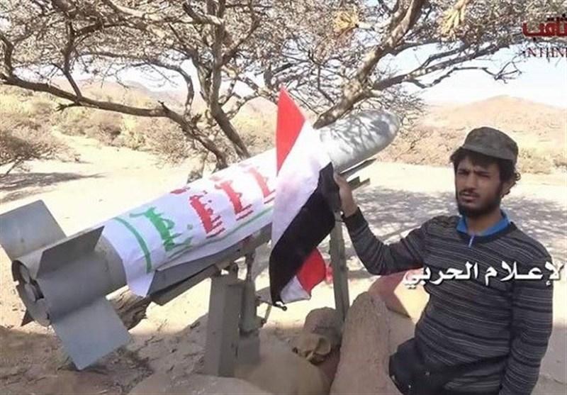موشک ارتش یمن