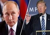 کیف سیؤثر تضارب المصالح الأمریکیة الروسیة على العلاقة بین ترامب وبوتین؟