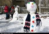 تفریحات زمستانی در مشهد