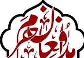 سخنان شهید مدافع حرم با همسرش در تماس آخر