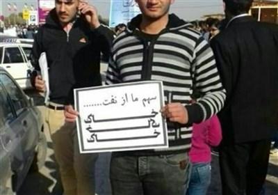 اعتراض اهوازی ها به بحران محیط زیستی در خوزستان