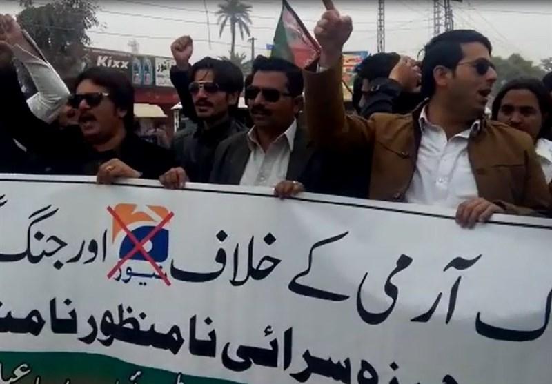 جیو اور جنگ گروپ کی طرف سے پاک فوج کیخلاف مبینہ ہرزہ سرائی/ آل ورکرز پی ٹی آئی کا احتجاجی مظاہرہ