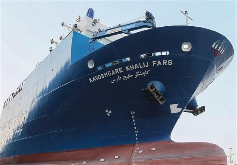 کاوشگر خلیج فارس