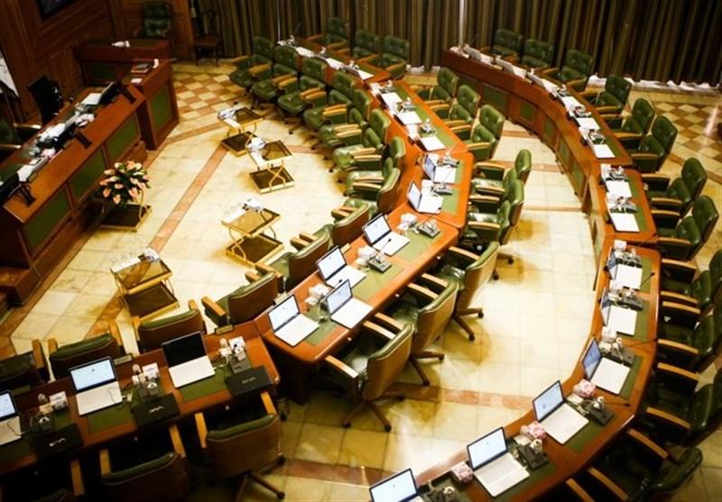 پارلمان شهری چیست و از آن چه میدانید؟