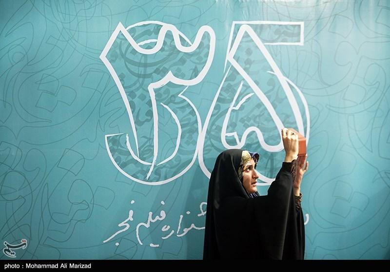 خبرگزاری تسنیم - ۲۰ فیلم جشنواره بینالمللی فجر در قم اکران میشود