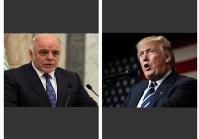 گفت وگوی ترامپ و العبادی درباره انتخابات عراق
