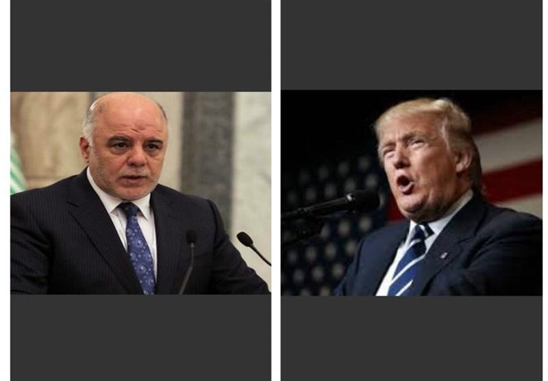 العبادی و ترامپ
