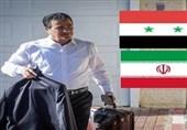 سفر مخفیانه رئیس موساد به واشنگتن برای گفتوگو درباره ایران و سوریه