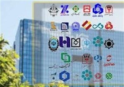 ریشه مشکلات نظام بانکی کشور چیست؟