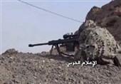 یمنی فوج کے حملوں میں 11 سعودی اہلکار ہلاک