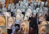 بحرین تحصن