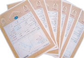 1500 سند املاک بنیاد مستضعفان در شهرستان بندرگز اهدا شد