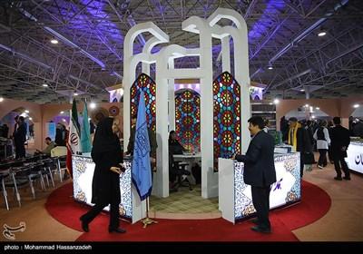 افتتاح المعرض الدولی العاشر للسیاحة فی إیران