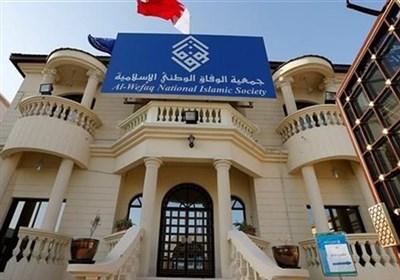 بحرین | حکومتی ہتھکنڈے عوام کی آواز کو کبھی نہیں دبا سکتے، الوفاق