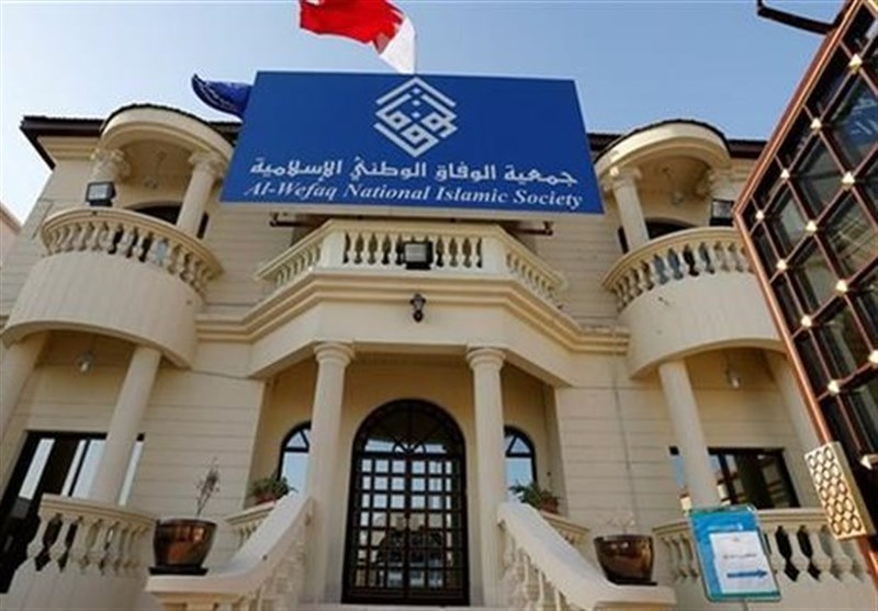 Bahraini Party Condemns Al Khalifa Delegation's Visit to Occupied Palestinian Lands