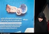 سرنوشت بازگشت اشیای تاریخی ایران از آمریکا در دوران ترامپ