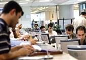 جمعیت کارمندان دولت ثابت ماند/ زنان کارمند بیشتر شدند