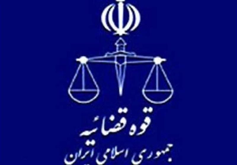 بخشنامه معاونت منابع انسانی قوه قضائیه باطل شد