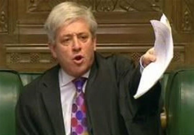 برطانوی پارلیمنٹ سپیکر