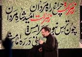 فیلم/مداحی حاج محمود کریمی دهه اول فاطمیه 95