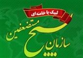 ملت بزرگ ایران همواره پشتیبان مبارزه با استبداد و استعمار است