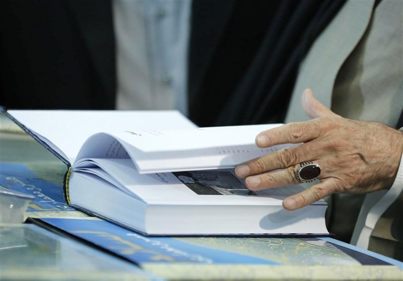 کتاب فتوای هستهای رهبر انقلاب از منظر حقوق بینالملل در آمریکا منتشر شد