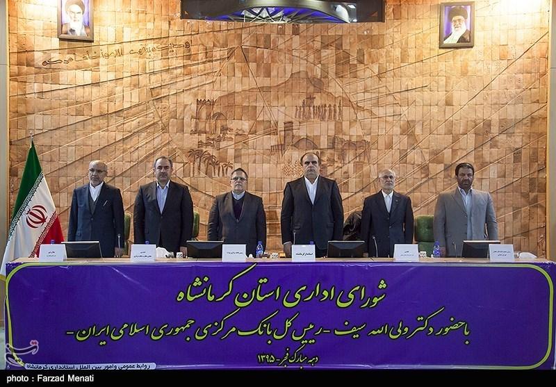 قطار سروش سفر رئیس بانک مرکزی به کرمانشاه - اخبار تسنیم - Tasnim